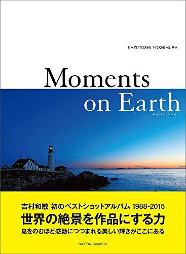 Moments on Earth—吉村和敏 初のベストショットアルバム1988-2015