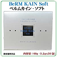 """【乳酸球菌含有食品】 """"BeRM KAIN Soft メルムカイン‐ソフト"""" 1.2gX50包 健康補助食品"""