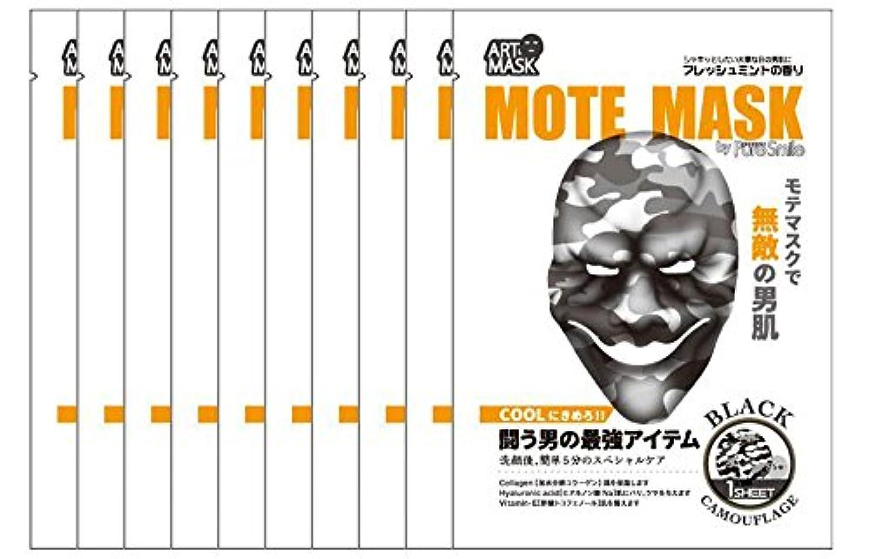 周囲揺れる流星ピュアスマイル アートマスク モテマスク MA-03 フレッシュミントの香り 1枚入り ×10セット