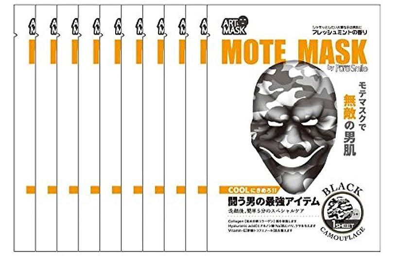 縫うレンダーラオス人ピュアスマイル アートマスク モテマスク MA-03 フレッシュミントの香り 1枚入り ×10セット