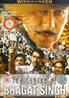 The Legend of Bhagat Singh [DVD]