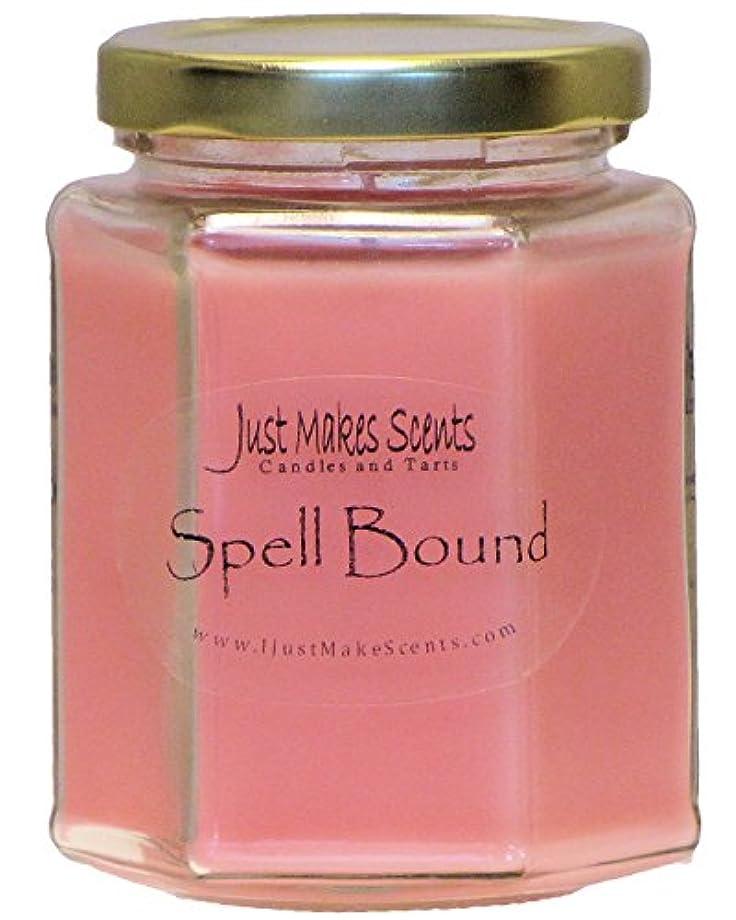 教会暖かくエキスSpell Bound香りつきSoy Candle by Just Makes Scents