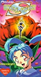 Magical Project S: Unmasked [VHS] [Import]