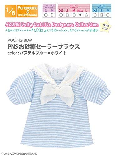 ピュアニーモ用 PNS お砂糖セーラーブラウス パステルブルー×ホワイト (ドール用)