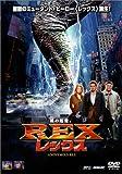 レックス-REX-[DVD]