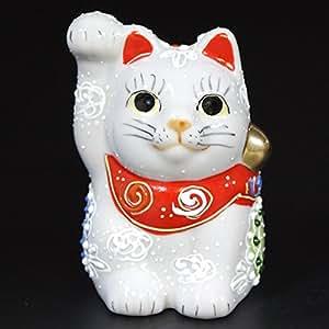 九谷焼 開運右手 招き猫 白盛