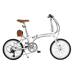 【Amazon.co.jp限定】DAYTONA PotteringBike(デイトナ ポタリングバイク) 20インチ 電動折りたたみ自転車DE01【完成車 組立済】 ホワイト 51762/51855
