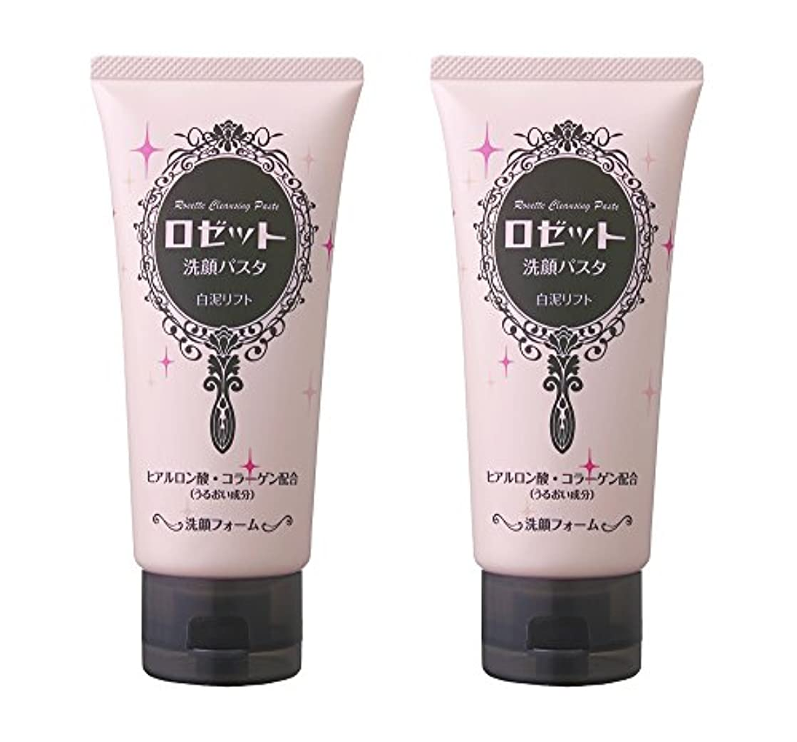 トラップスリム時々ロゼット洗顔パスタ 白泥リフト 2個パック (120g×2個)