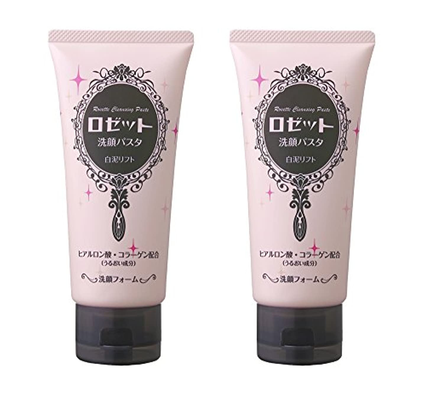 ロゼット洗顔パスタ 白泥リフト 2個パック (120g×2個)