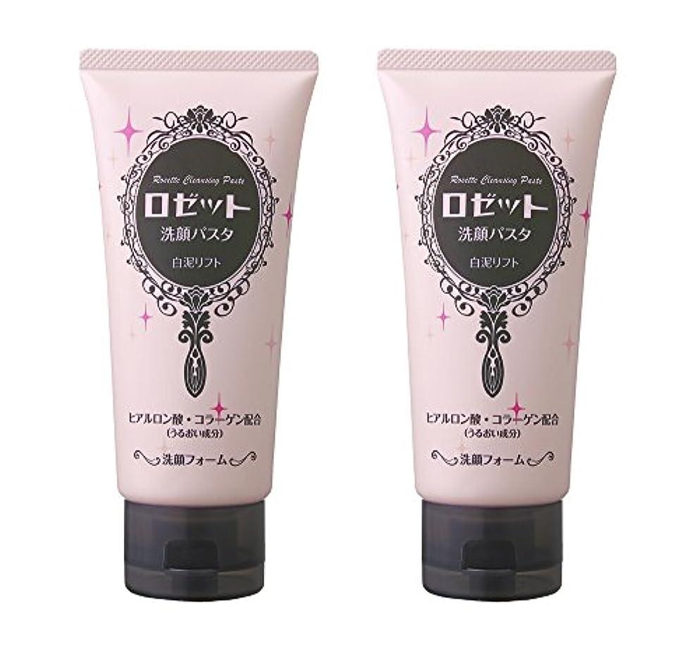気楽な天のくまロゼット洗顔パスタ 白泥リフト 2個パック (120g×2個)