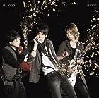 alone(タイプB)(DVD付)(在庫あり。)
