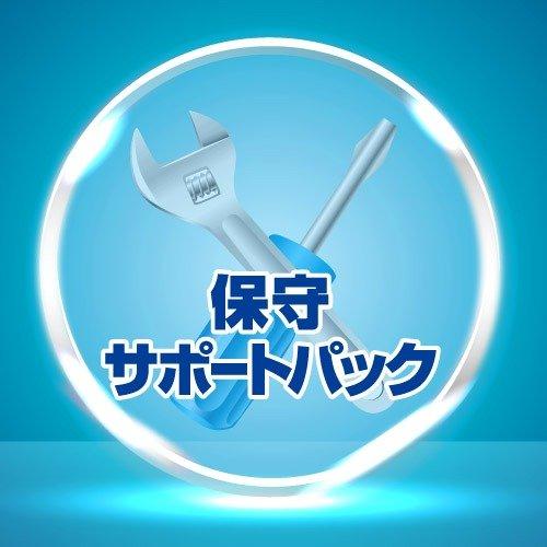日本ヒューレットパッ 3PAR 7400 Virtual Domains ドライブ使用権 BC792A
