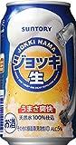 サントリー ジョッキ生 350ml缶×24本