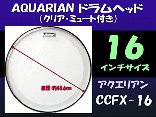 アクエリアン(Aquarian) ドラムヘッド 16インチサイズ(クリアタイプ・クリアヘッド)タム・フロア向け CCFX-16
