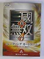 真・三國無双4 トレーディングカードゲーム スターターボックス 「呉」