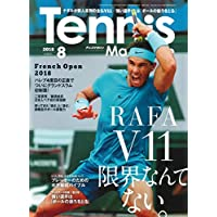 テニスマガジン 2018年 08 月号 特集:RAFA V11 限界なんてない。