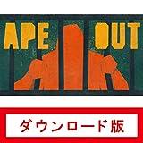 Ape Out オンラインコード版