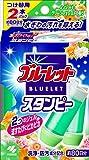 ブルーレットスタンピー トイレタンク芳香洗浄剤 詰め替え グリーンフォレストの香り 約80日分