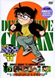 名探偵コナンDVD PART11 vol.7