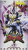 スーパー戦隊シリーズ 爆竜戦隊アバレンジャー Vol.7 [VHS]