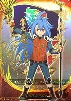 【シングルカード】D-EB01)ドラゴンワールド/フラッグ/シークレット D-EB01/★☆