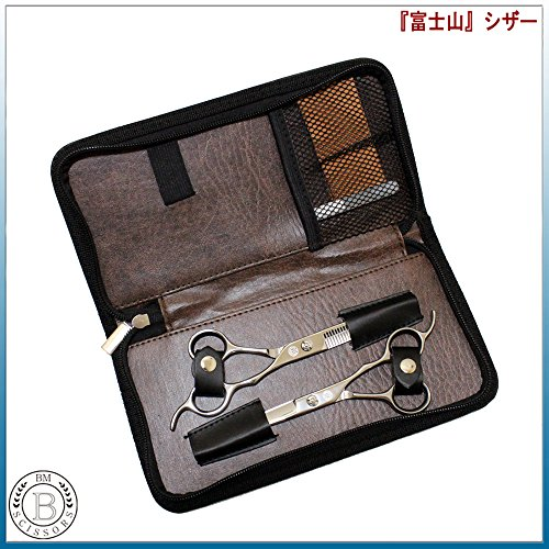 富士山 シザー カットシザー & セニングシザー 2丁セット プロ仕様 美容 ハサミ セニング スキバサミ 散髪 はさみ