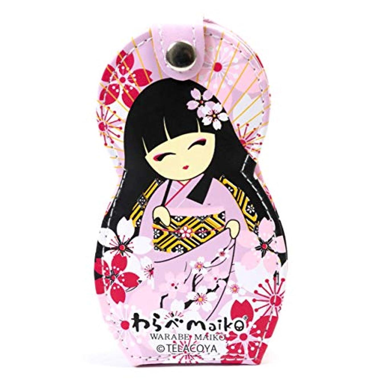 資格マガジン常習的和風 和柄 爪切りセット ネイルケア 旅行用 携帯用 ミニタオル セット (ピンク)