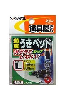 ささめ針(SASAME) P-211 道具屋 遊動ウキペット S