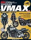 HYPER BIKE Vol.41 (NEWS mook バイク車種別チューニング&ドレスアップ徹底ガイドシ) ()