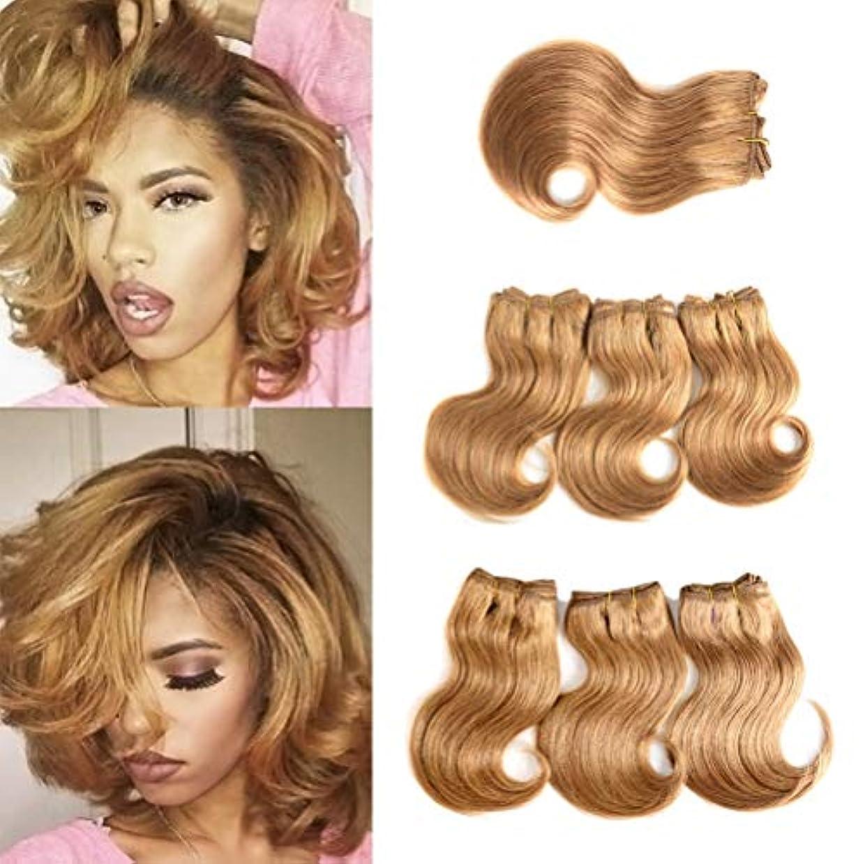 発生ほぼ留め金閉鎖とペルーの髪の束を編む女性の髪の毛の束人間の髪の毛の拡張子で縫うRemi人間の髪の毛8インチゴールド