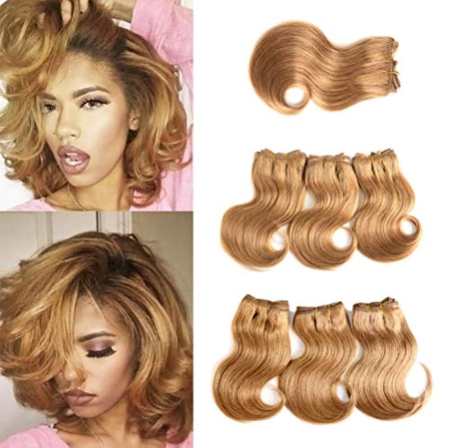 学ぶ不完全な押し下げる閉鎖とペルーの髪の束を編む女性の髪の毛の束人間の髪の毛の拡張子で縫うRemi人間の髪の毛8インチゴールド