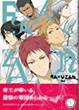 RAKUZAN-洛山- (F-Book Selection)