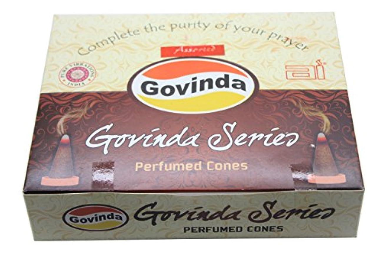 比率症候群悪のGovinda Incense Cones – Assorted – 12パックの10 Conse各 – 6つの異なる香り