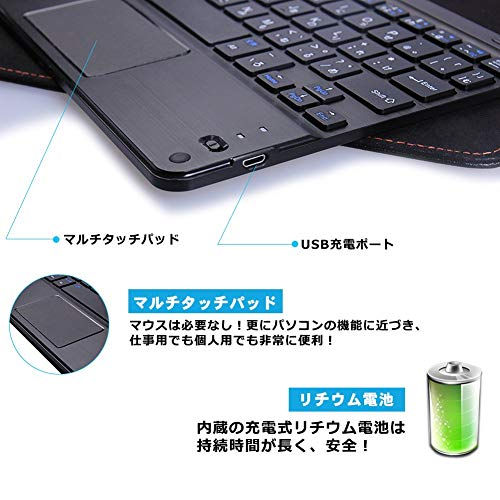 『Ewin® 8-8.9インチタブレット汎用 キーボードケース Bluetooth 3.0 タッチパッド搭載キーボードカバー 日本語配列 マルチOS対応 (Android/Windows)【日本語説明書付き 一年安心保証】ブラック』の3枚目の画像