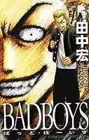 BADBOYS 13 (YKコミックス・JAPAN)
