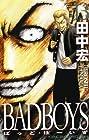 BAD BOYS 第13巻
