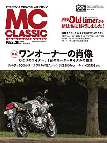 MC CLASSIC(モーターサイクリストクラシック)No.2 -