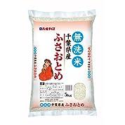 【精米】千葉県産 無洗米 ふさおとめ 5kg 平成28年産