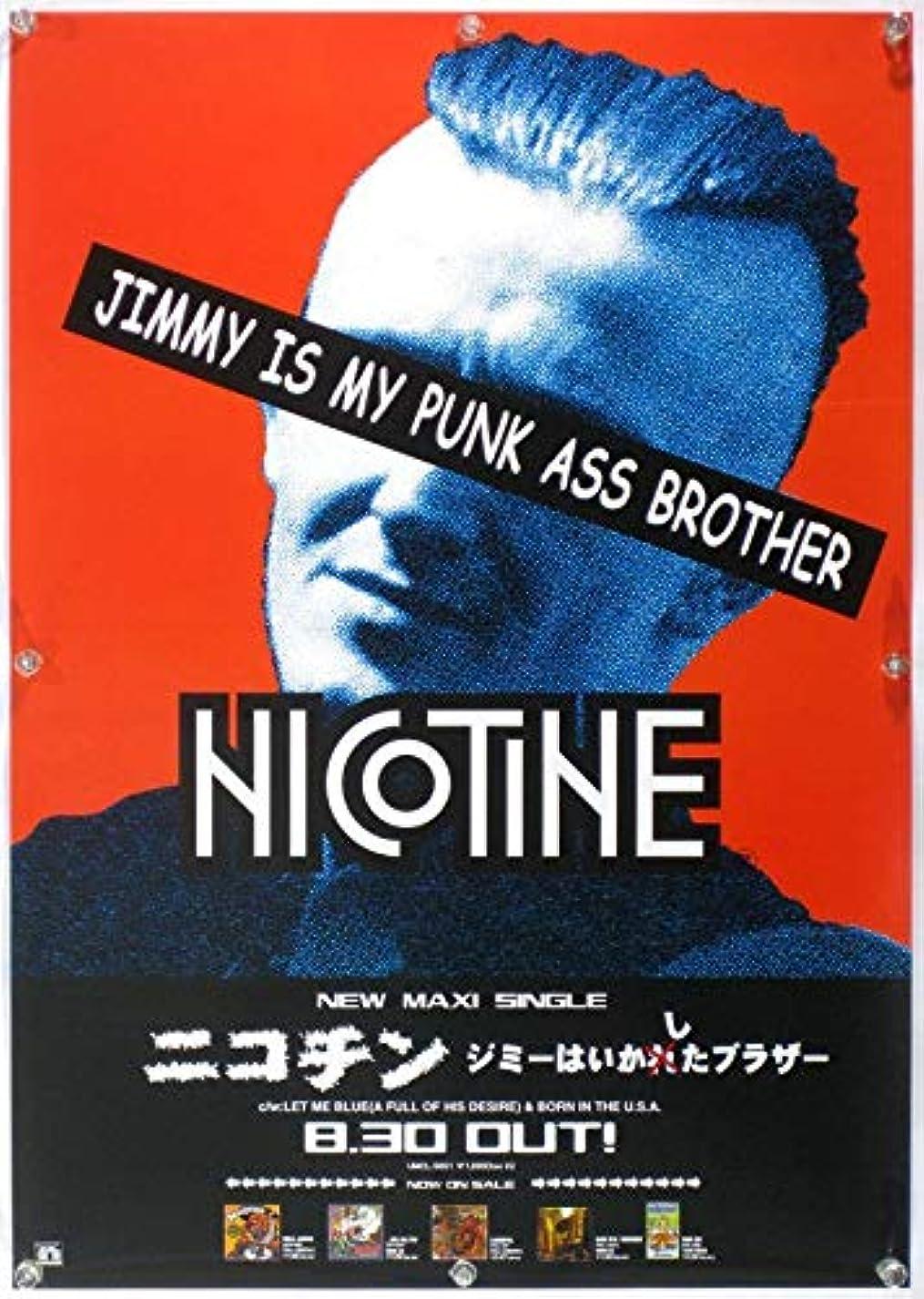 薄い不十分な支援NICOTINE ニコチン ポスター E02002