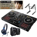 Pioneer DJ DDJ-400 + DM-40-B(スピーカー) + ATH-S100(ヘッドホン) + PCスタンド BBL DJ初心者セット DJセット パイオニア