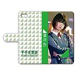 iPhone8/7 手帳型ケース 『平手友梨奈』 ライブ Ver. IP8T088