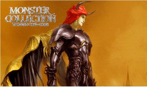 モンスター・コレクションTCG ブースターパック ソラステルの堕天使 BOX