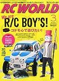RC WORLD (ラジコン ワールド) 2014年 03月号 [雑誌] エイ出版社