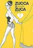 ZUCCA×ZUCA(7) (KCデラックス モーニング)