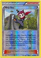 Pokemon - Ninja Boy (103/114) - XY Steam Siege - Reverse Holo