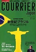 COURRiER Japon (クーリエ ジャポン) 2008年 11月号 [雑誌]