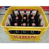 キリンラガー大ビール20本入り 633ml×20本 ケース付 お歳暮 ご贈答に
