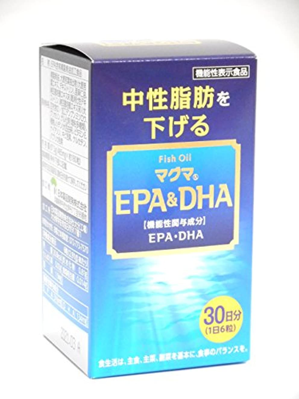 マグマEPA(イーピーエー)&DHA(ディーエイチエー)180粒(30日分)