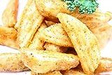 築地の王様 ハインツガーリックポテト 1kg 便利な揚げるだけの業務用フライドポテト フレンチフライ 皮付きフライドポテト ハインツ 冷凍食品 レシピ ギフト 築地市場