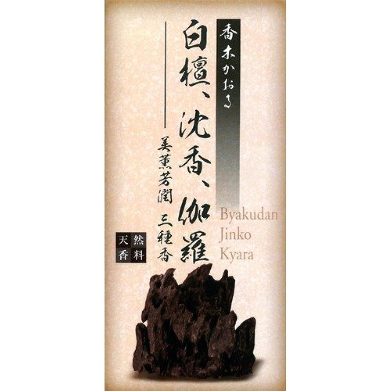ナイロン誕生日ナチュラ美薫芳潤 三種香 70G